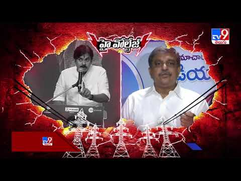 High voltage: Sajjala counters Pawan Kalyan's remarks on online sale of movie tickets