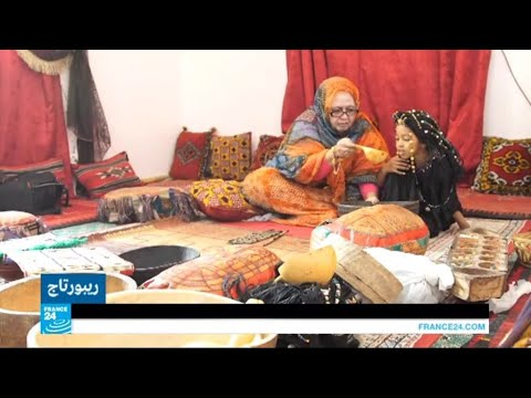 فيديو: التسمين الإجباري للفتيات الصحراويات