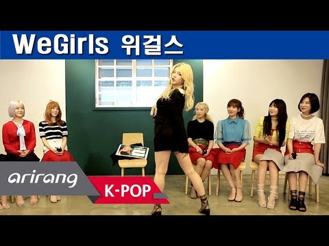 [Pops in Seoul] Ready, action! WeGirls(위걸스) Members' Self-Introduction