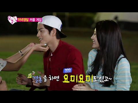 We Got Married, Namgung Min, Jin-young&Jong-hyun, Yoo-ra(2) #07, 남궁민-홍진영 & 홍종현-유라 (2) 20140802