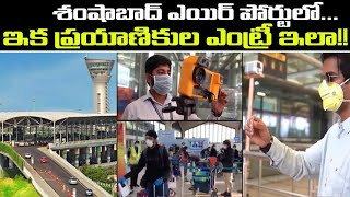 Hyderabad Airport to introduce contactless terminal entry ..