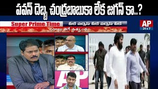 Who Effects with Pawan Kalyan Contestant?  | The Debate with Venkatakrishna | AP24x7
