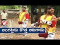 Bithiri plays Cricket for  IPL Auction