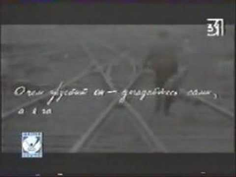 Петлюра - Рекламный ролик альбома
