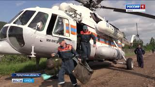 В Омске объявили сбор гуманитарной помощи для пострадавших от наводнения в Иркутской области