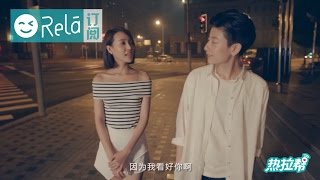 【lesbian TV Series 2015】the L Bang Episode 2 Flipped | Rela