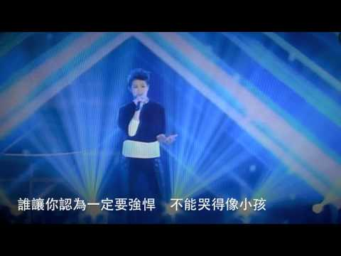 何韻詩 HOCC 眼淚教我的事 The Science of Crying 新加坡金曲奖 YES 933 Singapore Hit Awards 2013