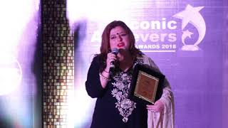 Iconic Achievers Awards 2018 @ Mumbai (Delnaaz Irani)