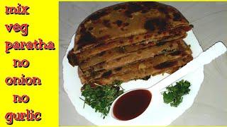 Mix veg paratha || winter special || lunch box food || Swarnalis Kitchen