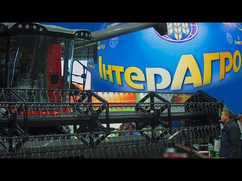 ИнтерАгро 2014