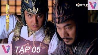Trần Kiều Ân | Đích Vương Hoàng Hậu | Tập 5 ( Khi Nhà Vua Yêu )