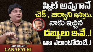 Jabardasth Ganapathi shares experience of working with Hyp..