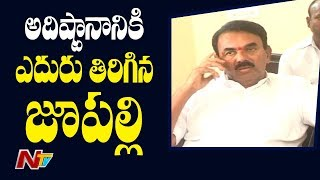 Jupally Krishna Rao gives shock to TRS..