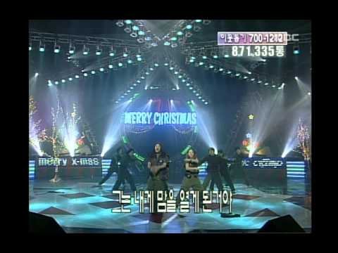 Tashannie - Warning, 타샤니 - 경고, Music Camp 19991225