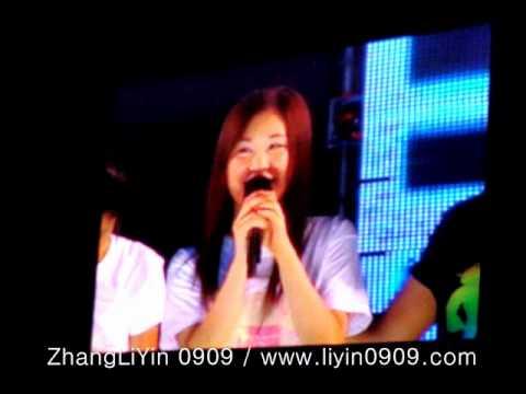 2008.08.15 SMTOWN LIVE'08 장리인 - Ending