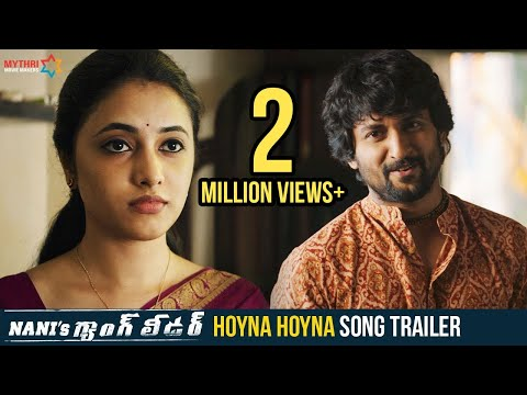 Hoyna Hoyna Song Trailer | Gang Leader Movie