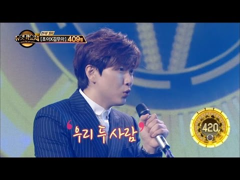 【TVPP】 Sandeul(B1A4) - Two People, 산들(B1A4) - 두 사람 @ Duet Song Festival