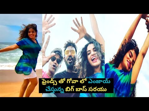 Bigg Boss Telugu 5 fame Sarayu's Goa vacation moments