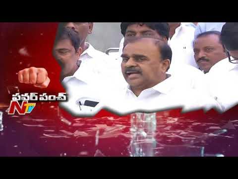 YCP Leader Anantha Power Punch on CM Chandrababu