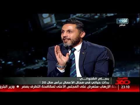 القاهرة 360 | البطالة بين الشباب .. قلة فرص العمل أم الكسل!