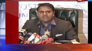 Abb Takk – Benaqaab – 12 Oct 2018- Pakistan's Economic Situation