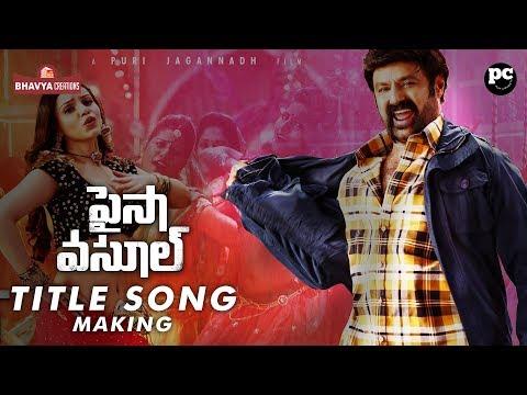 Paisa-Vasool-Title-Song-Making---Balakrishna