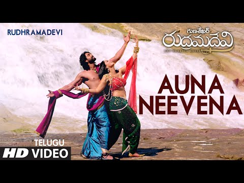 Rudramadevi-Movie-Auna-Neevena-Video-Song