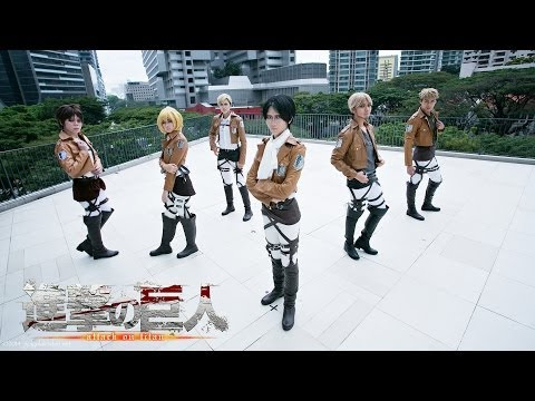 [HD] Shingeki no Kyojin  This Love  Dance Practice Cover 진격의 거인신화댄스 연습