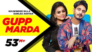 Gupp Marda – Kulwinder Billa – Gurlej Akhtar Video HD