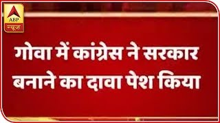 Breaking: Congress Offers To Form Govt. In Goa, Leaves Memorandum In Governor's House | ABP News
