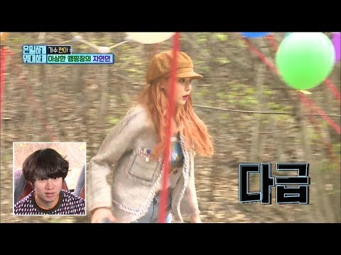 【TVPP】HYUNA - Ultra-fast Hyuna runs to help the man, 현아  - 사람이 넘어진 순간 달려감 @Secretly Greatly