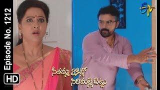 Seethamma Vakitlo Sirimalle Chettu | 20th July 2019 | Full Episode No 1212 | ETV Telugu