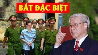 Chánh án tòa án đọc lệnh B.Ắ.T Nguyễn Tấn Dũng, hồ sơ ghi làm mất 86 ngàn tỉ đồng