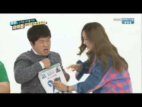 [Weekly Idol] 141203 Bomi and Ilhoon funny games