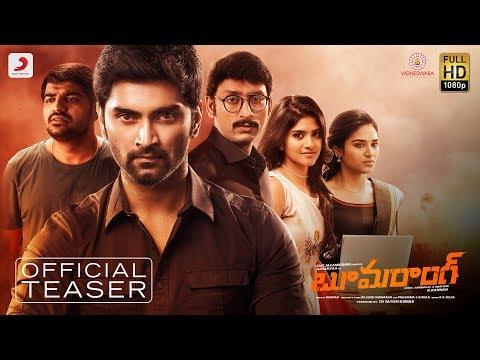 Boomerang Telugu Trailer- Atharvaa, Megha Akash, Suhasini