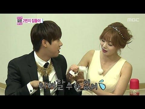 We Got Married, Kwang-hee, Sun-hwa(14) #01, 광희-한선화(14) 20121222
