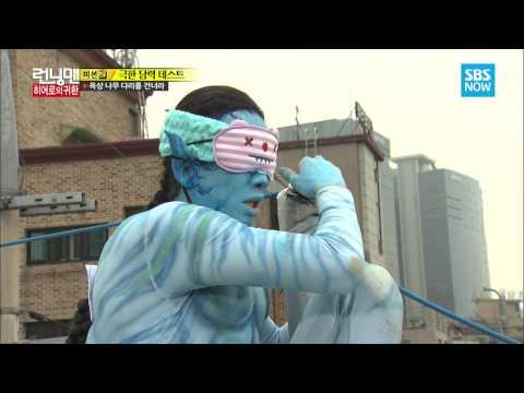SBS [런닝맨] - 우리 광바타(광수) 창피해서 우야노!