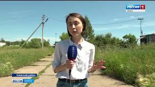 Знаменитый контейнерный городок в Азово исчезнет через полтора года