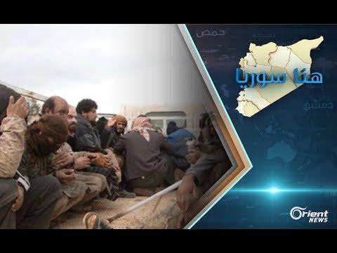 إدلب تفضح تعاون قوات النظام مع داعش