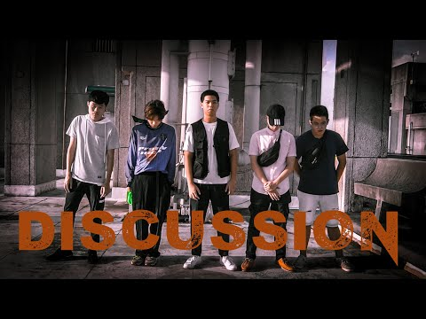 清大嘻哈Cypher《DI$CU$$ION》Official Music Video| KYLE L FILM