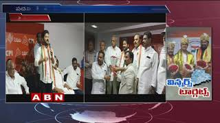 Congress Leader Revanth Reddy Angry On TRS, KTR Comments | ABN Telugu