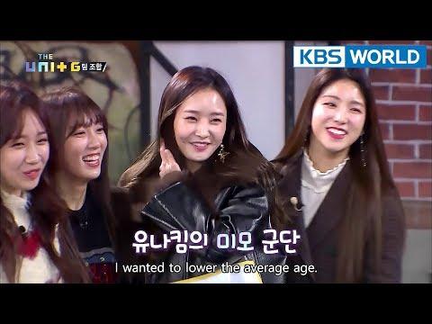 Unit G, leader Euna Kim's team has the prettiest contestants! Who did she pick?[The Unit/2018.02.14]