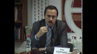 Ігор Коліушко: Прогрес української влади в євроінтеграції є суто імітаційним