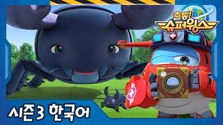 Big Bug Problem 1 | super wings season 3 | EP10