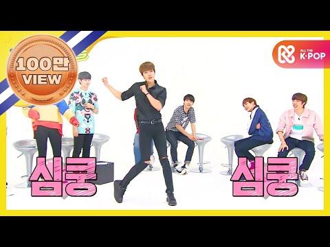 (Weekly Idol EP.269) INFINITE sungyeol I.O.I PICK ME cover dance