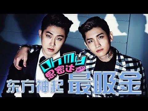 韩国偶像组合二十年:HOT有望复出 东方神起最能赚钱  OhMy思密达229