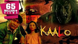 Kaalo (2010) Full Hindi Movie | Swini Khara, Aditya Srivastav, Kanwarjit Paintal, Sheela David
