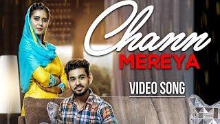 Chann Mereya – Deep Harsh