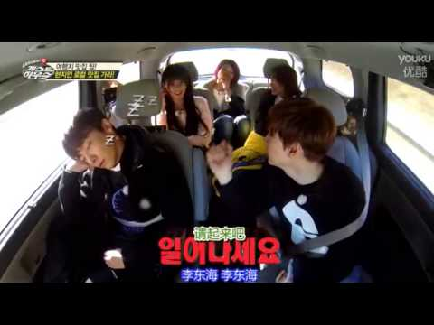 [EUNHAE CUT] 141207 SJM Guest House - Eunhyuk say