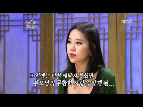 The Guru Show, Baek Ji-young #09, 백지영 20090311